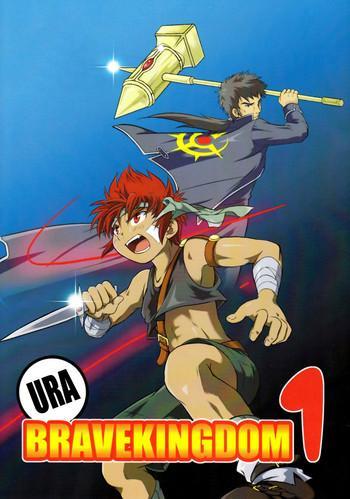 Kashima Ura Brave Kingdom <1> Adultery 2