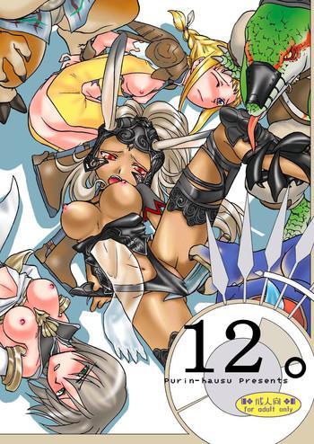 Abuse 12。- Final fantasy xii hentai Cumshot 1