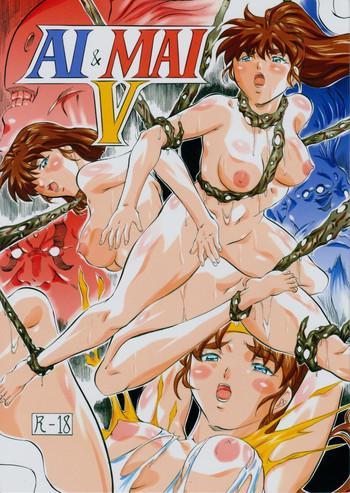 Milf Hentai AI&MAI V- Twin angels hentai 69 Style 1