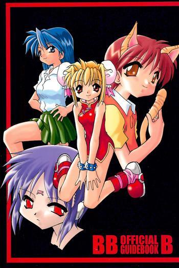 Uncensored Full Color BBB OFFICIAL GUIDE BOOK- Cardcaptor sakura hentai Compilation 1