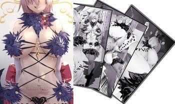 Yaoi hentai Mash-chan ga Ossan ni Netorarechau Hanashi- Fate grand order hentai Digital Mosaic 1