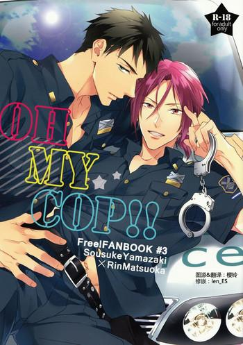 Amateur OH MY COP!!- Free hentai Kiss 1