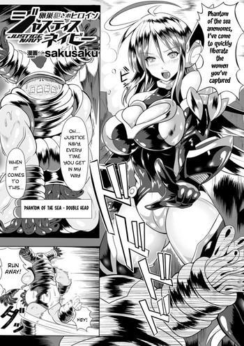 Big breasts Ransou Okasare Heroine Justice Navy Beautiful Tits 1