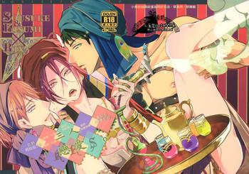 Hot Sannin Renai.   Three-way Romance.- Free hentai Relatives 1