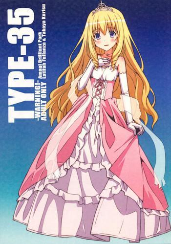 Footjob TYPE-35- Amagi brilliant park hentai Featured Actress 1
