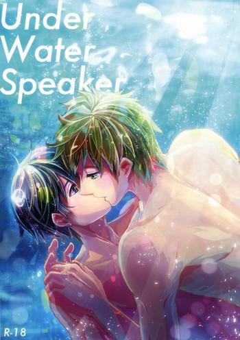Uncensored Full Color Under Water Speaker- Free hentai Big Tits 1